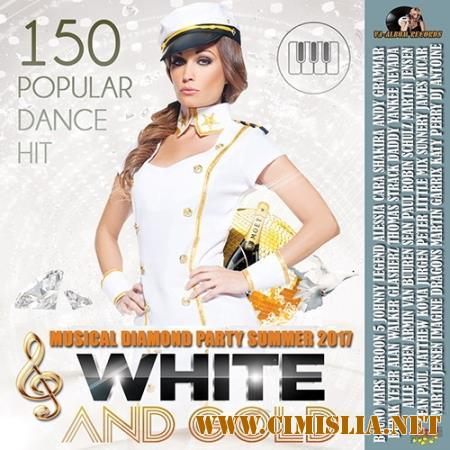 White And Gold: Popular Dance Hit [2017 / MP3 / 320 kb]