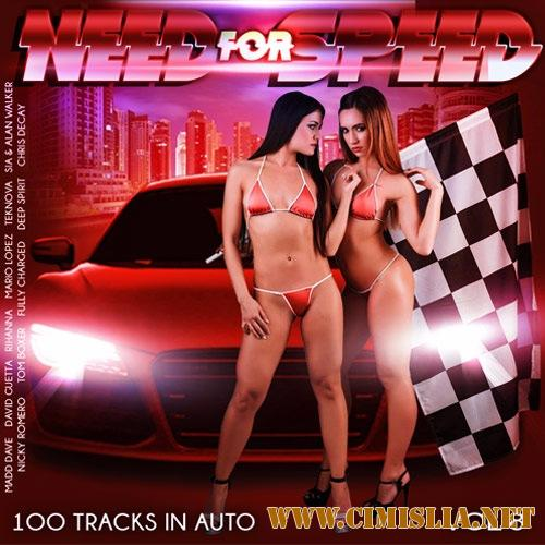 Сборник - Need for Speed Vol.8 [2017 / MP3]