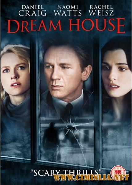 Дом грёз / Dream House [2011 / BDRip | Лицензия]