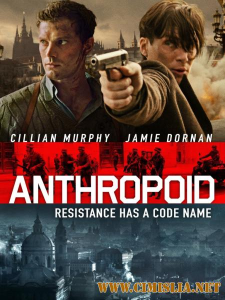 Антропоид / Anthropoid [2016 / HDRip]