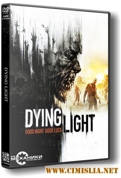 Dying Light: The Following - Enhanced Edition [RePack] [2016 / ENG / RUS]