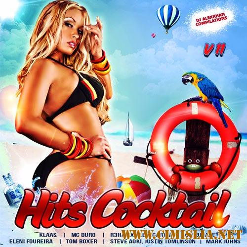 Hits Cocktail Vol.11 [2017 / MP3 / 320 kb]