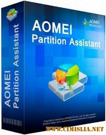 AOMEI Partition Assistant Professional / Server / Technician / Unlimited Edition 6.5 [RePack] [2017 / РС / RUS / ENG / MULTi]
