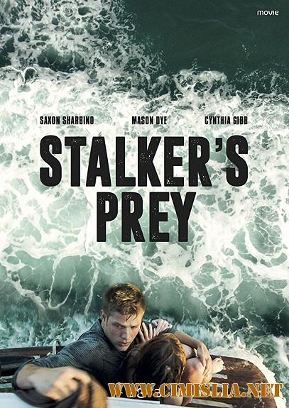 Бухта охотника / Hunter's Cove / Stalker's Prey [2017 / WEB-DLRip]