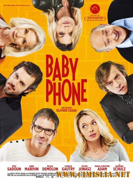 Радионяня / Baby Phone [2017 / WEB-DLRip]