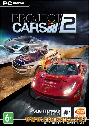 Project CARS 2: Deluxe Edition [RePack] [2017 / ENG / RUS]