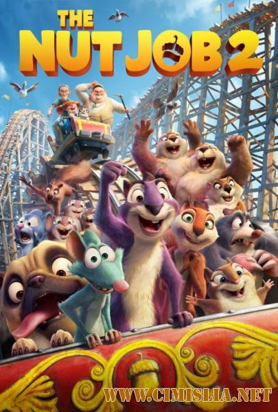 Реальная белка 2 / The Nut Job 2: Nutty by Nature [2017 / CAMRip]