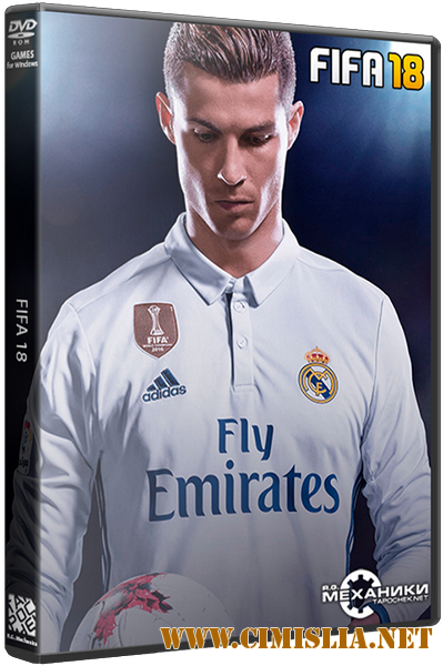 FIFA 18: ICON Edition [RePack] [2017 / MULTi / ENG / RUS]