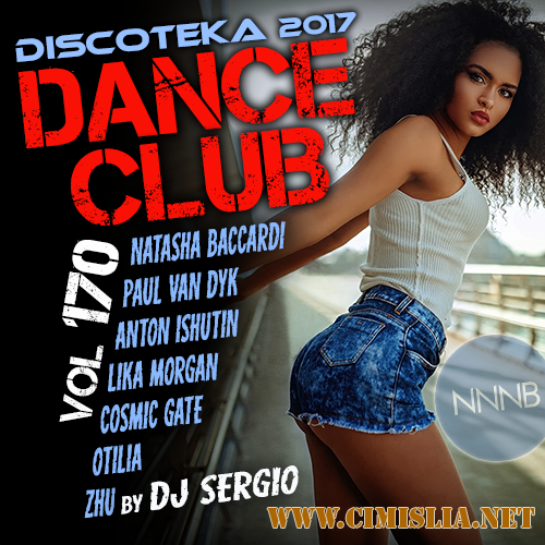 Дискотека 2017 Dance Club Vol. 170 [2017 / MP3 / 320 kb]