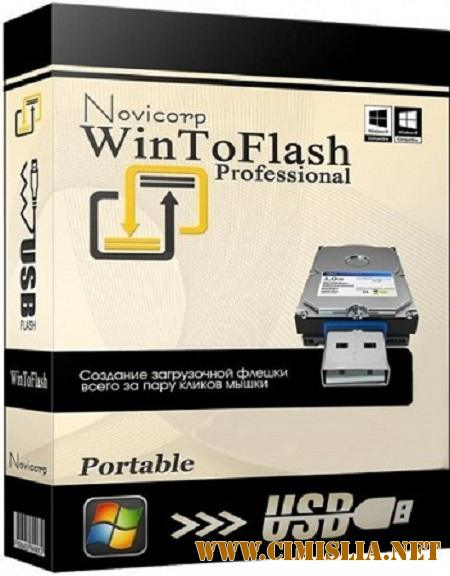 Novicorp WinToFlash Business 1.13.0000 Final [RePack & portable] [2017 / PC / RUS / ENG / MULTi]