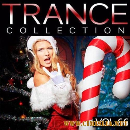 Сборник - Trance Collection Vol.66 [2017 / MP3]