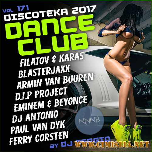 Дискотека 2017 Dance Club Vol. 171 [2017 / MP3 / 320 kb]