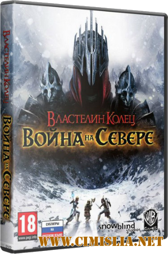 Lord Of The Rings: War In The North [RePack] [2011 / RUS / ENG]