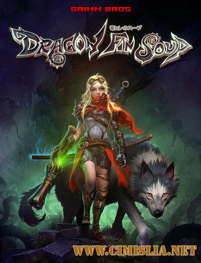 Dragon Fin Soup [2015] [Eng]