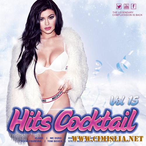 Hits Cocktail vol.15 [2018 / MP3 / 320 kb]