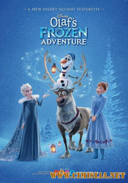 Олаф и холодное приключение и 6 зимних историй / Olaf's Frozen Adventure - Includes 6 Disney Ta [2017 / WEB-DLRip]