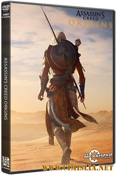 Assassin's Creed: Origins [RePack] [2017 / MULTi / ENG / RUS]