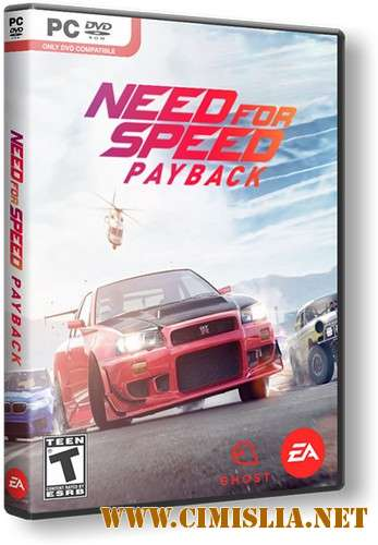 Need for Speed: Payback [RePack] [2017 / ENG / RUS]