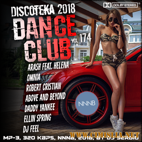 Дискотека 2018 Dance Club Vol. 174 [2018 / MP3 / 320 kb]