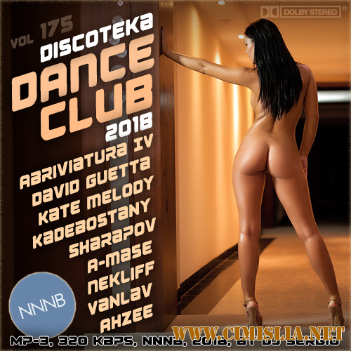 Дискотека 2018 Dance Club Vol. 175 [2018 / MP3 / 320 kb]