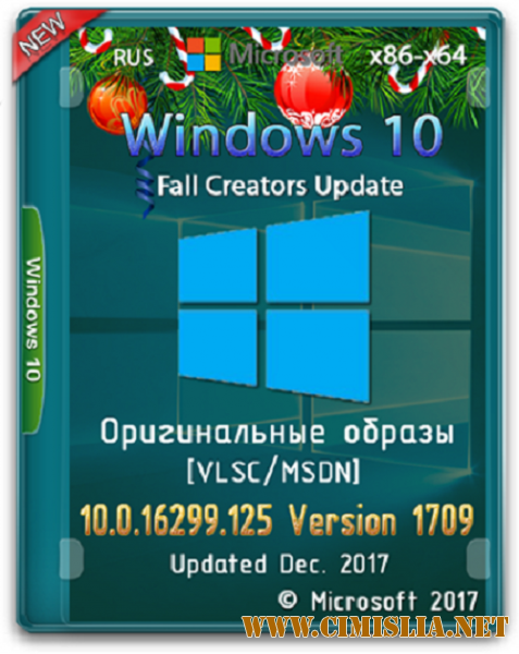 Microsoft Windows 10 10.0.16299.125 Version 1709 [Updated Dec. 2017] [VLSC / MSDN] [RUS]