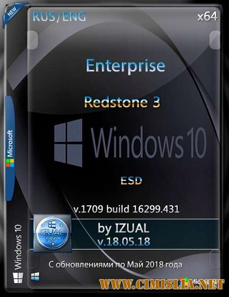 Windows 10 Enter RS3 v.1709 [x64] v18.05.18 [RUS / ENG] [2018]