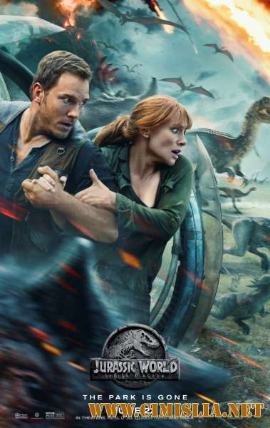 Мир Юрского периода 2 / Jurassic World: Fallen Kingdom [2018 / HDRip от Scarabey | Лицензия]