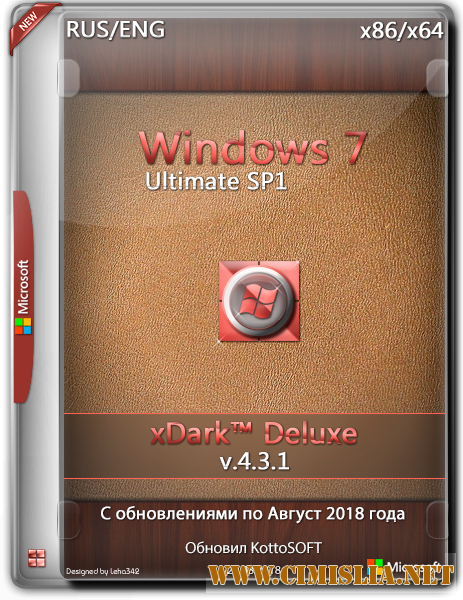 Windows 7 x-Dark Deluxe RG [x86  x64] [RUS  ENG] [v.4.3.1  2018]
