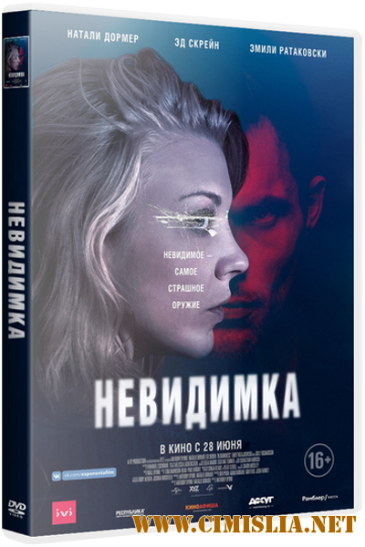 Невидимка / In Darkness [2018 / BDRip | iTunes]