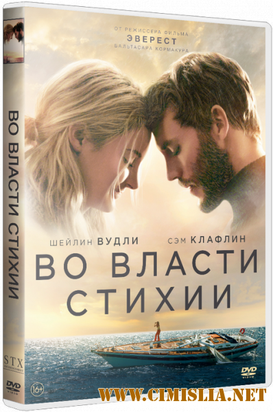 Во власти стихии / Adrift [2018 / BDRip | iTunes]