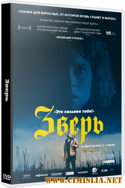 Зверь / Beast [2017 / BDRip | iTunes]
