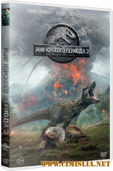 Мир Юрского периода 2 / Jurassic World: Fallen Kingdom [2018 / BDRip | iTunes]