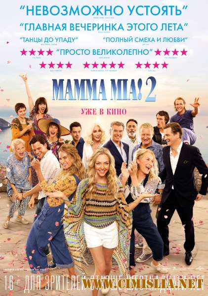 Mamma Mia! 2 / Mamma Mia! Here We Go Again [2018 / HDRip от Scarabey | Лицензия]