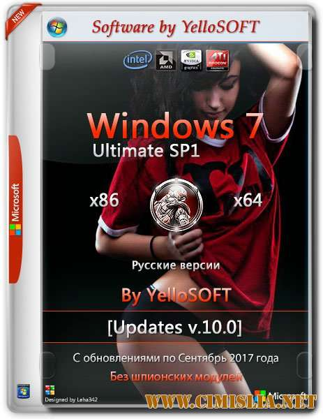 Windows 7 SP1 Ultimate [x86 / x64] [Updates V.10] [2017 / RUS]