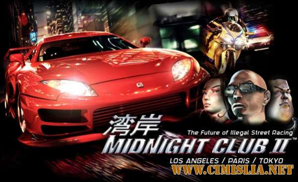 Midnight Club 2 [2008 / RUS / ENG]