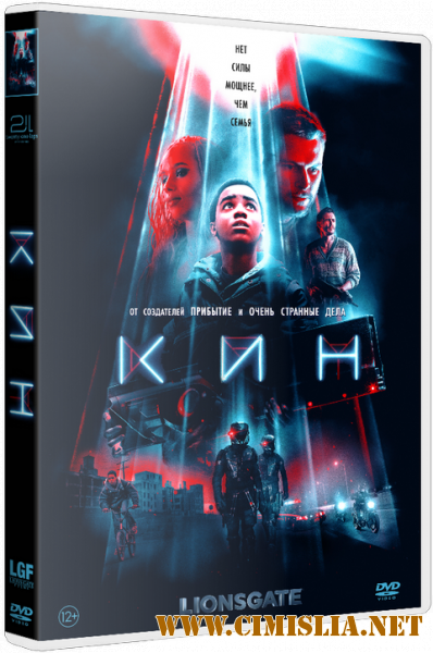 Кин / Kin [2018 / BDRip | iTunes]