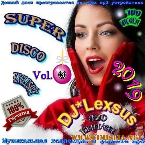 Super Disco Еxclusive Vol.3 [2018 / MP3 / 320 kb]