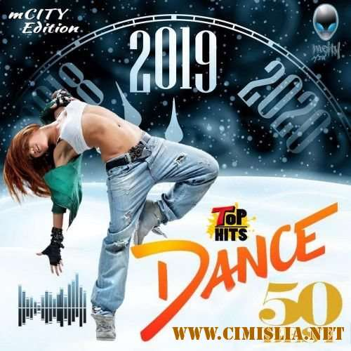 Best 50 New Year 2019 [2018 / MP3 / 320 kb]