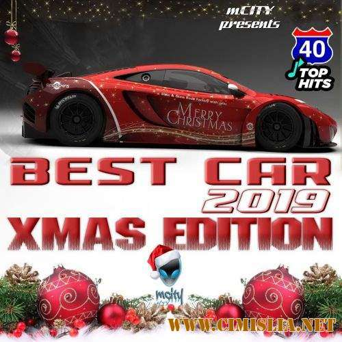 Best Car Xmas Edition 2019 [2018 / MP3 / 320 kb]
