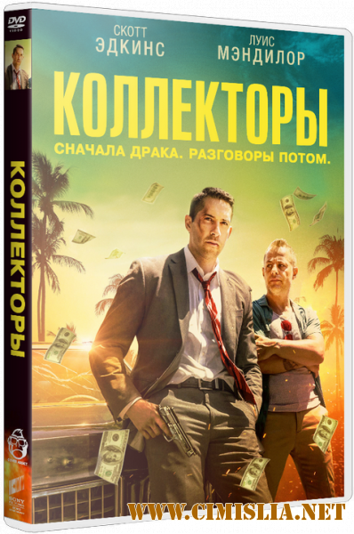 Коллекторы / The Debt Collector [2018 / BDRip | iTunes]