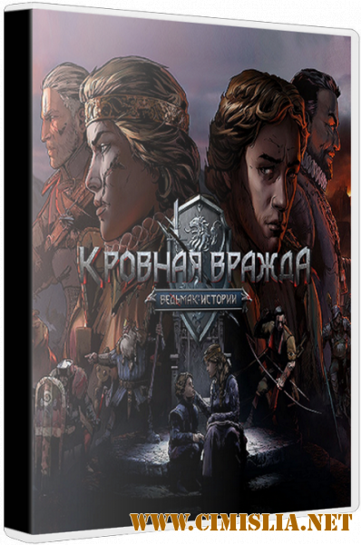 Кровная вражда: Ведьмак. Истории / Thronebreaker: The Witcher Tales [v 1.0.0 + DLC] [Repack] [2018 / RUS / ENG / MULTI]