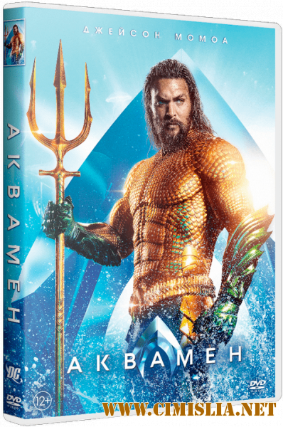 Аквамен / Aquaman [2018 / BDRip | Лицензия]