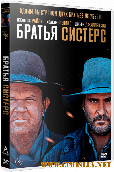 Братья Систерс / The Sisters Brothers [2018 / WEB-DLRip | Чистый звук]