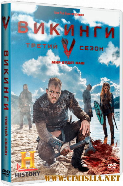 Викинги / Vikings [S03] [2015 / WEB-DLRip | LostFilm]