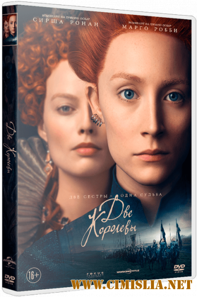 Две королевы / Mary Queen of Scots [2018 / BDRip | iTunes]