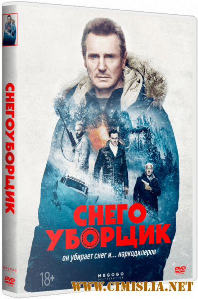 Снегоуборщик / Cold Pursuit [2019 / BDRip | iTunes]