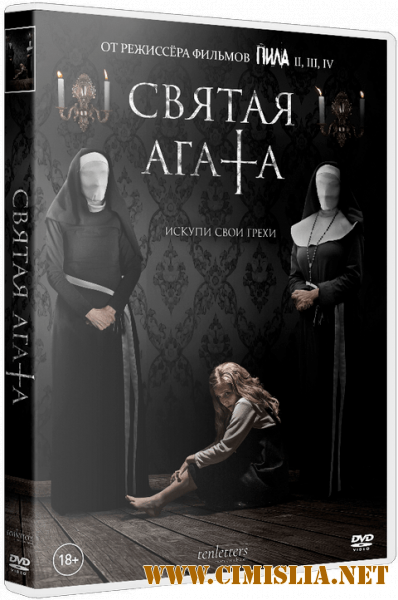 Святая Агата / St. Agatha [2018 / BDRip | iTunes]