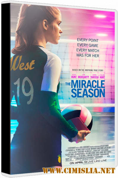 Сезон чудес / The Miracle Season [2018 / BDRip | HDrezka Studio]