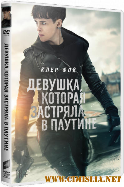 Девушка, которая застряла в паутине / The Girl in the Spider's Web [2018 / BDRip | Лицензия]
