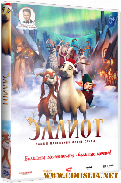 Эллиот / Elliot the Littlest Reindeer [2018 / BDRip | iTunes]